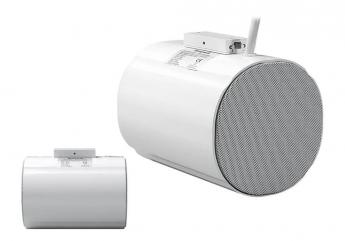 20W Çift Yönlü Projektör Tip Hoparlör EN 54 Metal - L-VBM20A/EN