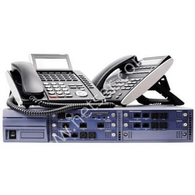 Hibrit Telefon Sistemi